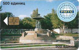 Russia - Rostovelectrosvyaz (Rostov) Fountain PMTC - 500U, Exp.31.12.1999, Used - Russia