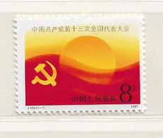 CHINE  ( AS - 234 )  1987  N° YVERT ET TELLIER  N°  2851  N** - 1949 - ... République Populaire