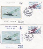 L4R055 FRANCE 1982 Avions FDC Croix Du Sud 1,60f Les Mureaux Biscarrosse  04 12 1982 / 2 Envel.  Illus. - FDC