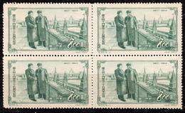CHINE - CHINA - 1953 - 35° Anniversaire De La Révolution - N° 988 - Bloc De 4 Neufs - 1949 - ... République Populaire