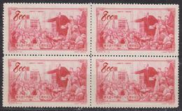 CHINE - CHINA - 1953 - 35° Anniversaire De La Révolution - N° 989 - Bloc De 4 Neufs - 1949 - ... République Populaire