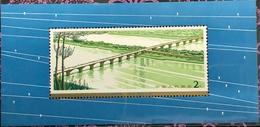 CHINA T31 1978 HIGHWAY BRIDGES S\S - 1949 - ... Volksrepublik