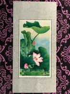 CHINA T54 1980 LOTUS PAINTING S\S - 1949 - ... Volksrepublik