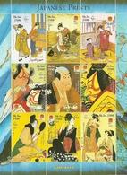 SOMALIA 2001  JAPANESE PRINTS ** MNH - Arte