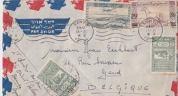 Lettre De Syrie 1949. - Syrie
