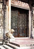 VERONA - Basilica Di San Zeno - Porta Bronzea - Software