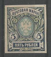 Armories Aigle En Relief 5r Blue Vert Et Blue Pâle - 1857-1916 Empire