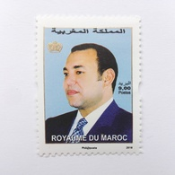 Briefmarke Mohammed VI Aus Marokko Postfrisch (2016) 9 Dirham - Marokko (1956-...)