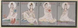 Macau Portugal China Chine 1995 - Lendas E Mitos II Kun Iam - Legends And Myths - Kun Sai Iam - Set Complete - MNH/Neuf - Neufs