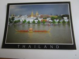 Suphanahong, The Royal Barge. Art Media 4-94 - Thaïlande