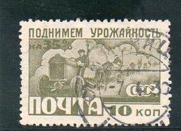 URSS 1929 O - 1923-1991 URSS