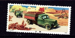 P R China 1202 MH 1974 Issue SCV 2017 $6.00 - China