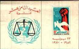 72610)  EGYPT UAR 1970 - 18° ANNIVERSARIO RIVOLUZIONE - M. 100 - FOGLIETTO MNH - Egypt