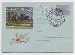 Stationery Used 1958 Cover USSR RUSSIA Stamp Horse Space Rocket Sputnik - 1923-1991 URSS