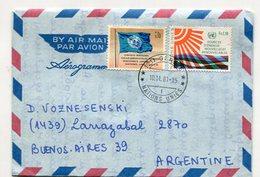 MATASELLO UNITED NATIONS NACIONES UNIDAS NATIONS UNIES SOBRE BY AIR MAIL PAR AVION AEROGRAMMA CIRCULATED  -LILHU - Postzegels