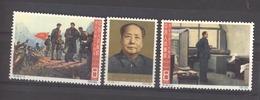 Chine :  Yv  1602-04  * - 1949 - ... Volksrepublik