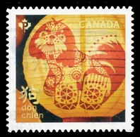 Canada (Scott No.3052 - Année Du Chien / Year Of The Dog) (o) - 1952-.... Règne D'Elizabeth II