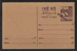 Pakistan Postal Stationery Postcard Bangladesh Rubber Stamp Overprint UNused Postcard - Bangladesh