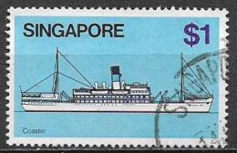 SINGAPORE 1980  NAVI YVERT. 343 USATO VF - Singapore (1959-...)