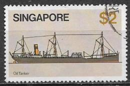 SINGAPORE 1980  NAVI YVERT. 344 USATO VF - Singapore (1959-...)