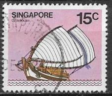 SINGAPORE 1980  NAVI YVERT. 336 USATO VF - Singapore (1959-...)
