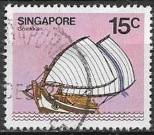 SINGAPORE 1980  NAVI YVERT. 337 USATO VF - Singapore (1959-...)