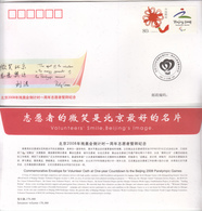 China 2007 Commemorative Envelope Of Volunteer Oath At One-year Counterdown To Beijing Olympic Games And Paralympic Game - 1949 - ... People's Republic