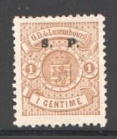 1 Cent. Impression De Haarlem SP Type 1II (*) Prifix 47 - Service