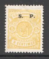 5 Cent.  Citrin Dent 13½   Prifix 49 * - Service