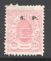 12½ Cent.       Prifix 51 * - Service