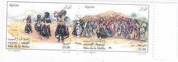 Algeria New Issue 2018, Festival Of Sbiba, 2v. Se Tenant MNH Dance, Music, SKRILL PAYMENT ONLY - Algeria (1962-...)