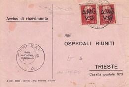 Trieste 1947 Postal Receipt Sent From Trieste (AMG VG, Zone A) To Zone B CRNI KAL Postmark - 7. Trieste