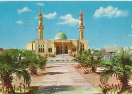 ABDULLAH AL-SALEM MOSQUE KUWAIT/CENTENARYUNIVERSAL  POSTAL UNION 1874-1974  (83) - Koweït