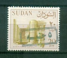 SUDAN / 1988 ? / SCOTT # 368 B / MI # 432 IV ( 1990 ) / 5 POUNDS OVER 20 PT IN BLACK  / MNH / VF - Sudan (1954-...)