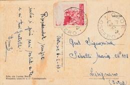 Istria 1947 Postcard With Istria And Slovenian Coast Stamp 3L,  Postmark OSOR - OSSERO - Yugoslavian Occ.: Istria