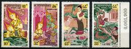 Laos - 1964 - Scènes De La Légende Bouddhiste De Phra Vet Sandone - Neufs - Buddhism