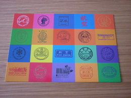 Hellenic Post ELTA 190 Years Celebrations Greece Greek Postcard Port Paye - Poste & Facteurs
