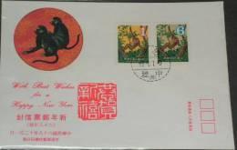 FDC Taiwan 1979 Chinese New Year Zodiac Stamps  - Monkey 1980 - 1945-... Republic Of China
