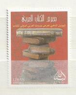 Lebanon 2007 Book Fair (1) UM - Líbano