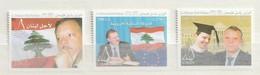 Lebanon 2007 Basil Fuleihan (3) UM - Líbano