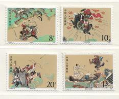 CHINE  ( AS -  304 )    1989  N° YVERT ET TELLIER  N° 2941/2944    N** - 1949 - ... Repubblica Popolare