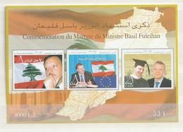 Lebanon 2007 Basil Fuleihan M.S. UM IMP - Líbano
