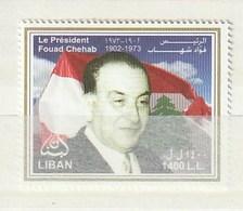Lebanon 2007 Pres. Chehab (1) UM - Líbano
