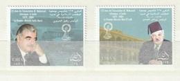 Lebanon 2007 El Soth-Hariri-Lighthouse (2) UM - Líbano
