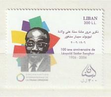 Lebanon 2007 Pres.L.Senghor (1) UM - Líbano