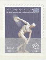 Lebanon 2007 U.N. Sports Year (1) UM - Líbano