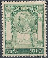 Stamp THAILAND,SIAM  1905 Mint  Lot#12 - Thailand