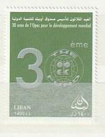 Lebanon 2007 OPEC Oil (1) UM - Líbano