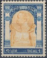 Stamp THAILAND,SIAM  1905 Mint  Lot#14 - Thailand