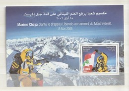 Lebanon 2007 Mnt.Everest Exped. M.S. UM - Líbano
